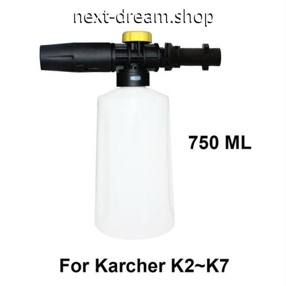 フォームガン Karcher K ケルヒャー用 高発泡 高圧洗浄 洗車 メンテナンス   新品送料込 m00443