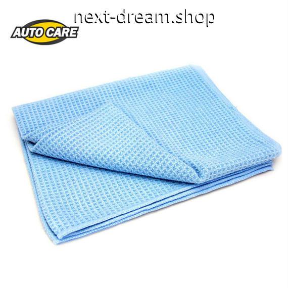 マイクロファイバー 乾燥タオル ワッフル織り 洗車 研磨メンテナンス ワックスがけ 掃除などに   新品送料込 m00420
