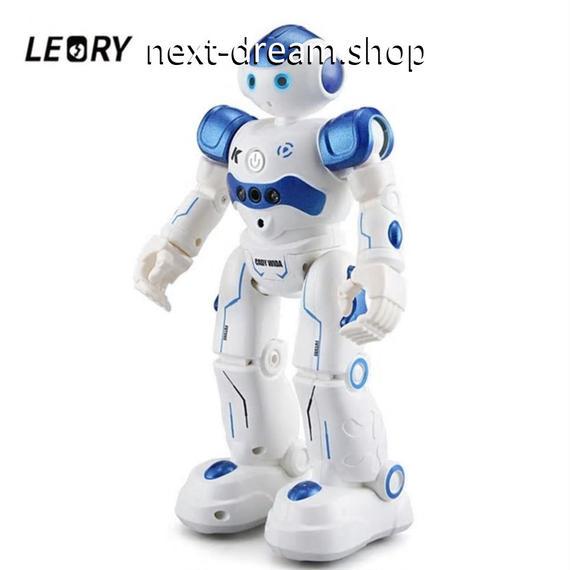 インテリジェン 人型ロボット 多機能ロボット 歩く 歌 ダンスなど 誕生日ギフト 子供のプレゼントに   新品送料込 m00288