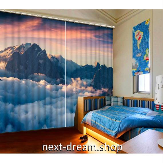 3D 遮光カーテン 203×213cm サイズ多数◎ 雲の景色 山 空 DIY おしゃれ 模様替 子供部屋 オフィス 店舗用  m01798