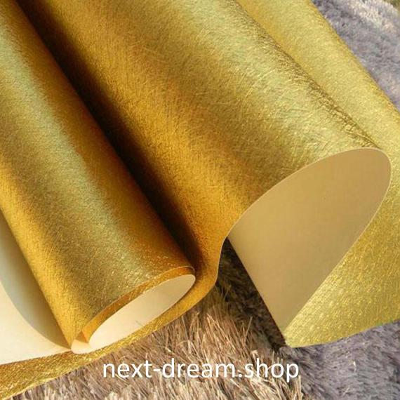3D 壁紙 53×1000㎝ ゴールド シルバー キラキラ PVC 防水 カビ対策 おしゃれクロス インテリア 装飾 寝室 リビング h01844