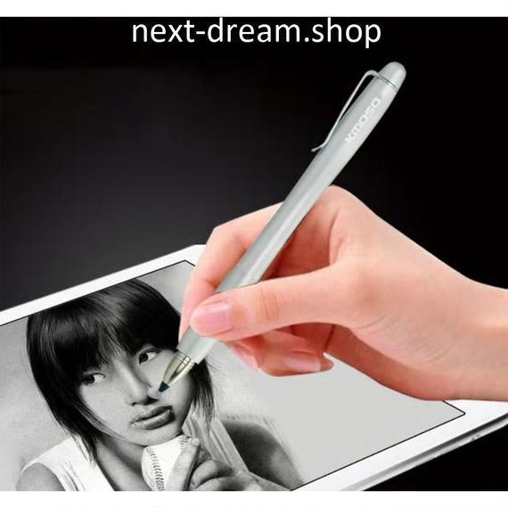 新品送料込 タッチペン APPLE iPad Android用 鉛筆ペン 細かく書ける 仕事用 おしゃれ プレゼント m00800
