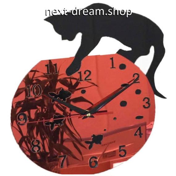 新品送料込★ 時計 壁掛け 鏡 ミラー 猫と水槽 デザイナーズ 北欧モダン  DIY お洒落 面白 輸入雑貨 インテリア 高性能  m01523