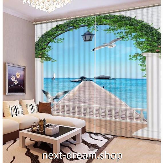 3D 遮光カーテン 203×213cm サイズ多数◎ ヨーロッパ 海 リゾート DIY おしゃれ 模様替 リビング 子供部屋 サロン 店舗用  m01862