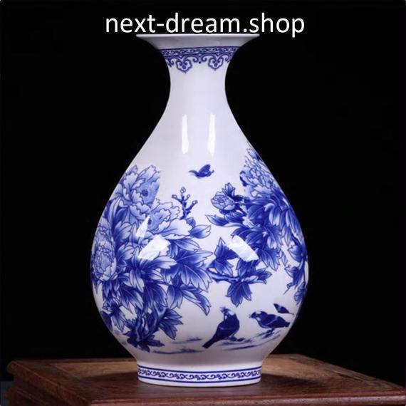 新品送料込  花瓶 磁器 青×白 水墨画 アンティーク ヴィンテージ 高級装飾 ホームインテリア 贈り物  m00536