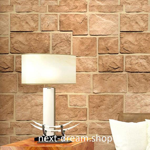 3D 壁紙 53×1000㎝ 北欧モダン 石レンガ PVC 防水 カビ対策 おしゃれクロス インテリア 装飾 寝室 リビング h01842
