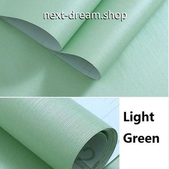 壁紙 60×300cm 無地ストライプ 緑 グリーン DIY リフォーム インテリア 部屋/リビング/家具にも 防水PVC h04206