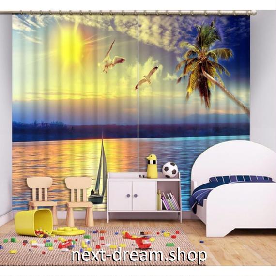 3D 遮光カーテン 203×213cm サイズ多数◎ サンセット 海 ヤシの木 DIY おしゃれ 模様替 子供部屋 オフィス 店舗用  m01794