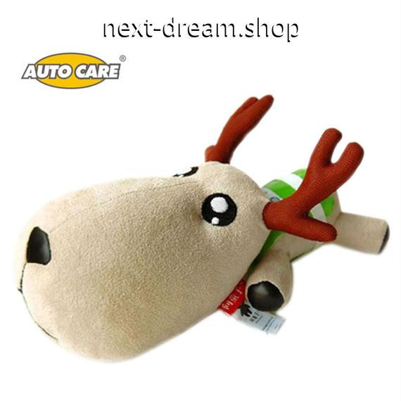 車 空気清浄 ぬいぐるみタイプ 竹炭袋 芳香剤 消臭剤 鹿の人形 お洒落 カーインテリア   新品送料込 m00468
