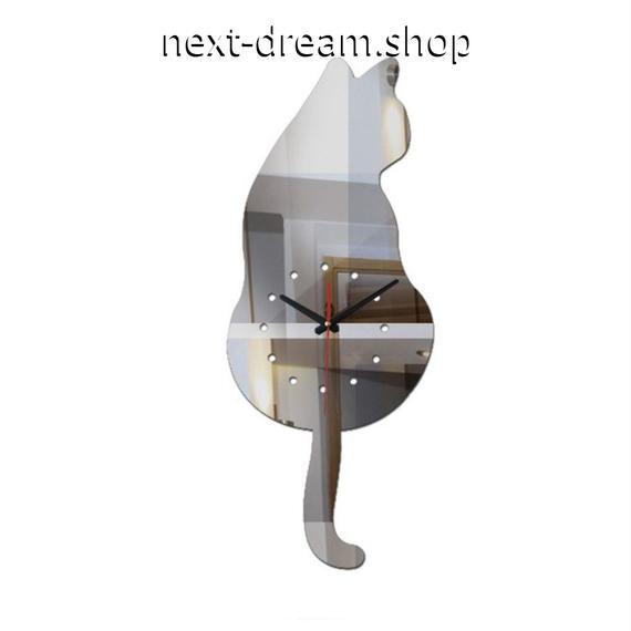 新品送料込★ 時計 壁掛け 鏡 ミラー 猫の後ろ姿 デザイナーズ 北欧モダン  DIY お洒落 面白 輸入雑貨 インテリア 高性能  m01526