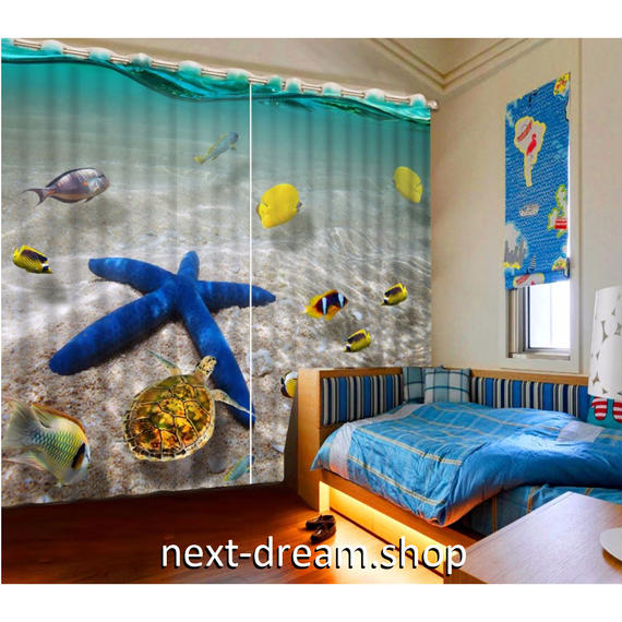 3D 遮光カーテン 203×213cm サイズ多数◎ 海底 青ヒトデ 熱帯魚 DIY おしゃれ 模様替 リビング 子供部屋 サロン 店舗用  m01866