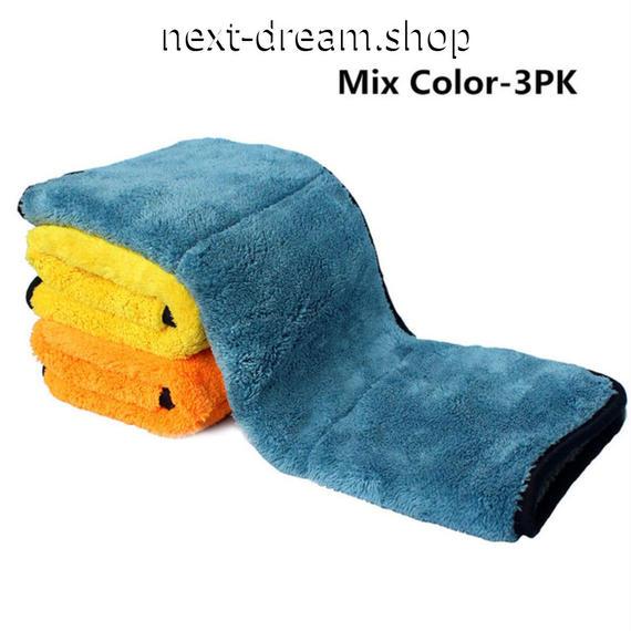 マイクロファイバータオル 45×38cm 青 黄色 オレンジ 洗車 研磨 メンテナンス ワックスがけ 掃除などに   新品送料込 m00415