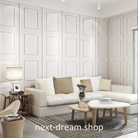 3D 壁紙 53×1000㎝ ヨーロッパデザイン 木 PVC 防水 カビ対策 おしゃれクロス インテリア 装飾 寝室 リビング h01826