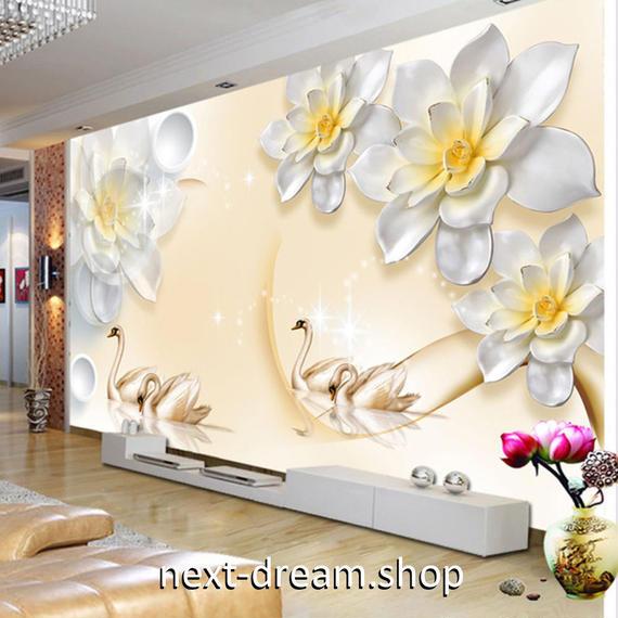 3D 壁紙 1ピース 1㎡ モダン 白い花 白鳥 DIY リフォーム インテリア 部屋 寝室 防湿 防音 h03259