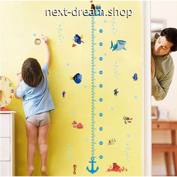 ウォールステッカー 身長計 測定 子供 魚  シール おしゃれ DIY  壁 キッチン 寝室 リビング トイレ 子供部屋  m01383