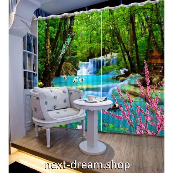 3D 遮光カーテン 203×213cm サイズ多数◎ 森林 マイナスイオン DIY おしゃれ 模様替 リビング 子供部屋 オフィス 店舗用  m01809
