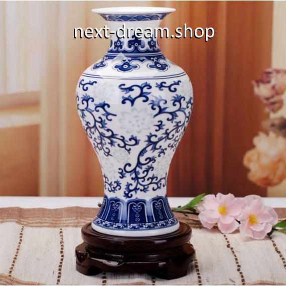 新品送料込  花瓶 磁器 壺 青×白 中華 アンティーク ヴィンテージ 高級装飾 ホームインテリア 贈り物  m00549