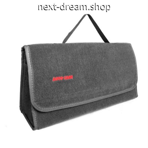 収納バッグ 車用品 トランク 自動車工具バッグ グレー マジックテープ固定   新品送料込 m00475