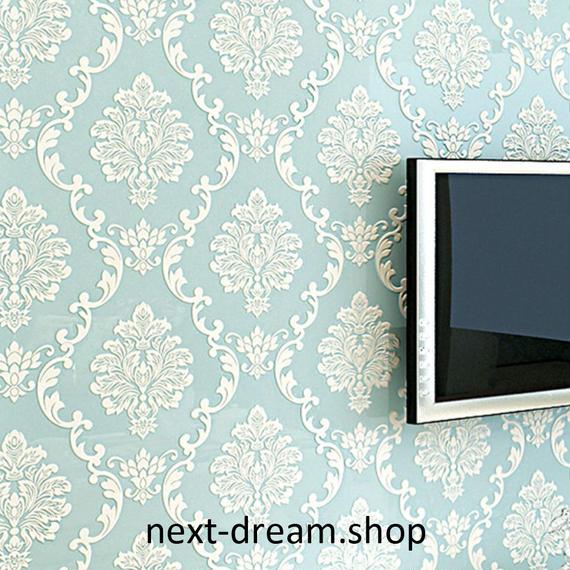 3D 壁紙 53×1000㎝ 花柄 ダマスク DIY 不織布 カビ対策 防湿 防水 吸音 インテリア 寝室 リビング h02089