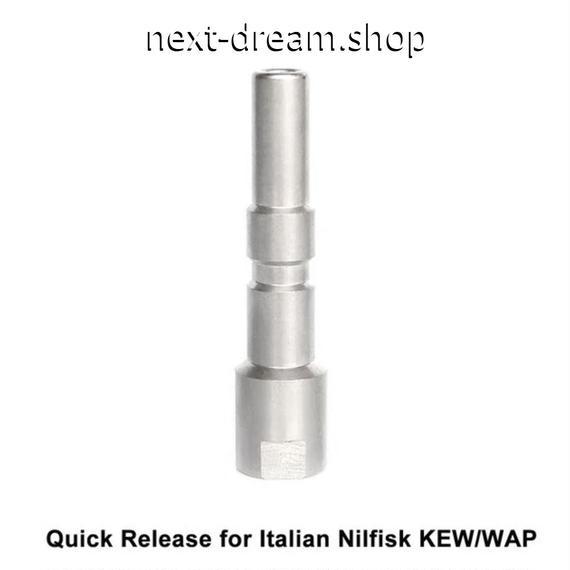 アダプター フォームノズル ソープランス用  Nilfisk  高圧洗浄 洗車 メンテナンス 掃除   新品送料込 m00451