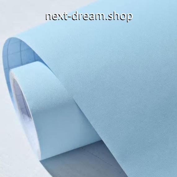 壁紙 60×1000cm 無地 ライトブルー 水色 DIY リフォーム インテリア 部屋/キャビネット/机にも 防水PVC h04181