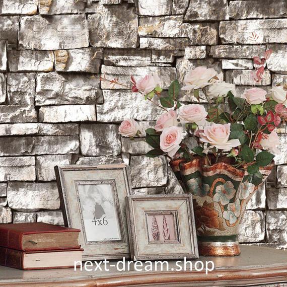 3D 壁紙 53×1000㎝ ヨーロッパ 石 レンガ PVC 防水 カビ対策 おしゃれクロス インテリア 装飾 寝室 リビング h01832