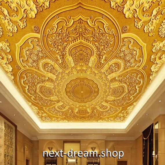 3D 壁紙 1ピース 1㎡ ダマスク レトロ ヨーロッパ 天井用 インテリア 装飾 寝室 リビング 耐水 防湿 h02689