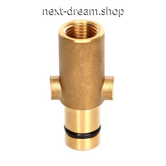 アダプター フォームランス用  真鍮 Gerni Stihle 高圧洗浄 洗車 メンテナンス 掃除   新品送料込 m00448