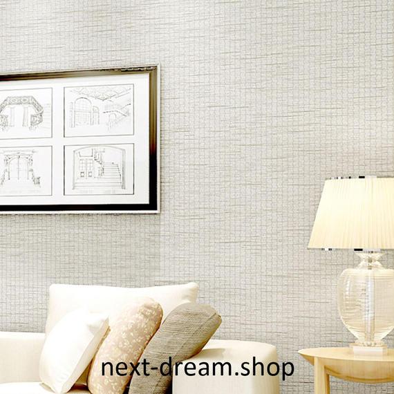 3D 壁紙 53×1000㎝ 無地 リネン質感 DIY 不織布 カビ対策 防湿 防水 吸音 インテリア 寝室 リビング h02093