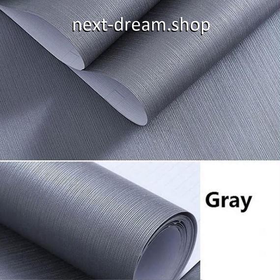 壁紙 60×500cm 無地ストライプ 灰色 グレー DIY リフォーム インテリア 部屋/リビング/家具にも 防水PVC h04201