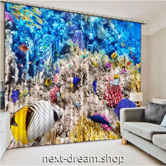 3D 遮光カーテン 203×213cm サイズ多数◎ 珊瑚の海 熱帯魚 カラフル DIY おしゃれ 模様替 リビング 子供部屋 サロン 店舗用  m01869
