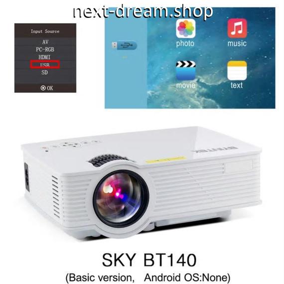 新品送料込   プロジェクター ホームシアター用  ポータブルミニ LED シネマ ビデオ HD USB HDMI   m00510