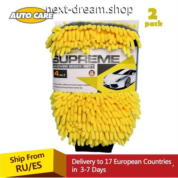 グローブミット 洗車用 スポンジ マイクロファイバー 手袋 メンテナンス 掃除などに   高品質 新品送料込 m00408