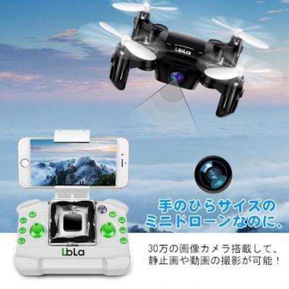 LBLA 折り畳み式ドローン 空撮カメラ付き ミニドローン 気圧センサーによる高度維持 00331