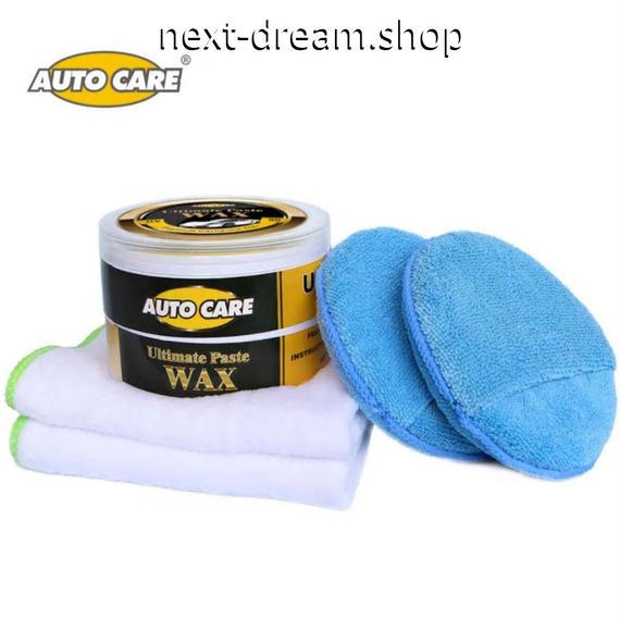 カーワックスセット メッキ ハード光沢 WAX 塗装保護 コーティング 防水 洗車 研磨 メンテナンス   新品送料込 m00434
