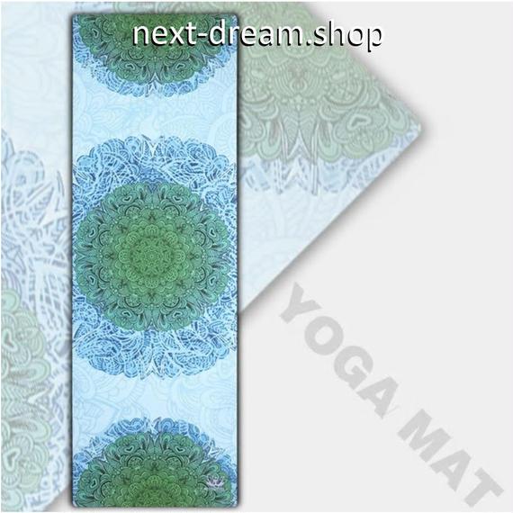 新品送料込 ヨガマット 3.5mm アサガオ 曼荼羅 模様 緑×青 耐アレルギー 自然  ピラティス 筋トレ ストレッチ 美ボディ  m00975
