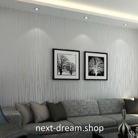 3D 壁紙 53×1000㎝ シンプル 無地 DIY 不織布 カビ対策 防湿 防水 吸音 インテリア 寝室 リビング h02104
