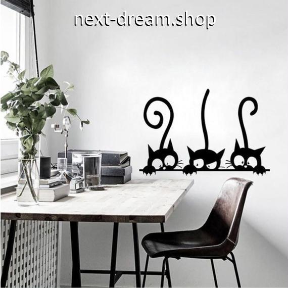 ウォールステッカー 黒猫3匹 マンガタッチ かわいい  窓 壁 シール おしゃれ DIY  子供部屋 キッチン 寝室 トイレ  m01379