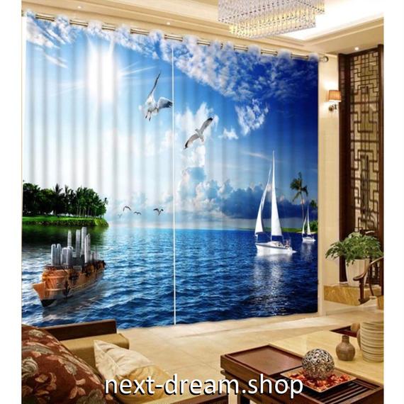 3D 遮光カーテン 203×213cm サイズ多数◎ 海 ヨット 外国 空 DIY おしゃれ 模様替 リビング 子供部屋 サロン 店舗用  m01860