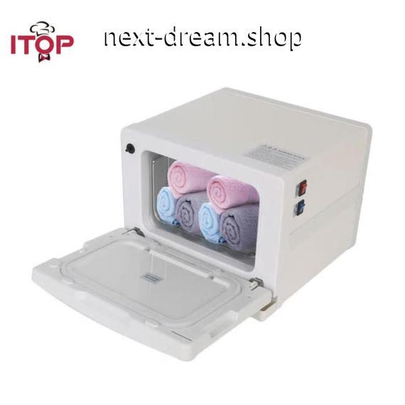 タオルウォーマー 8L/18L タオル消毒キャビネット UV ライト殺菌 ホット キッチン  新品送料込 m00267