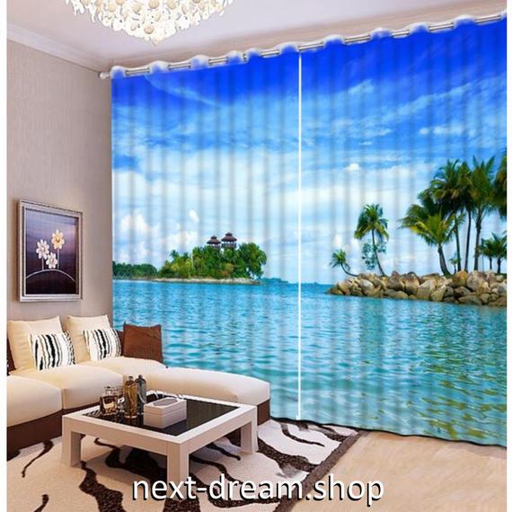 3D 遮光カーテン 203×213cm サイズ多数◎ 海 自然風景 ココナッツの木 DIY おしゃれ 模様替 リビング 子供部屋 サロン 店舗用  m01872