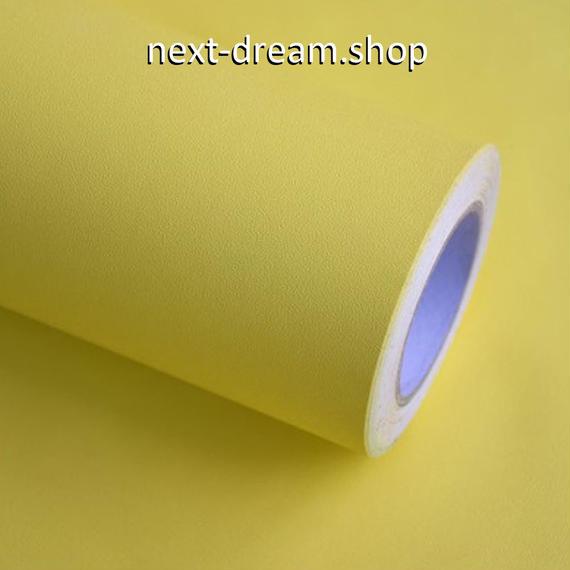 壁紙 60×500cm 無地 イエロー 黄色 DIY リフォーム インテリア 部屋/キャビネット/机にも 防水PVC h04189