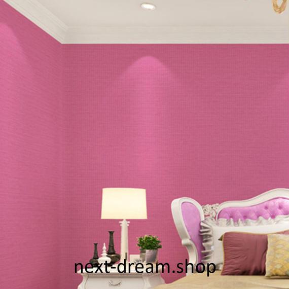 3D 壁紙 53×1000㎝ カラフル 一色 ソリッドカラー PVC 防水 カビ対策 おしゃれクロス インテリア 装飾 寝室 リビング h01841