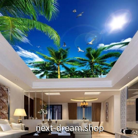 3D 壁紙 1ピース 1㎡ 自然風景 ヤシの木 ココナッツ かもめ 天井用 インテリア 装飾 寝室 リビング 耐水 防湿 h02676