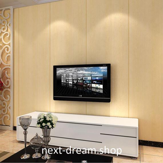 3D 壁紙 53×1000㎝ 造木デザイン ウッドボード PVC 防水 カビ対策 おしゃれクロス インテリア 装飾 寝室 リビング h01834