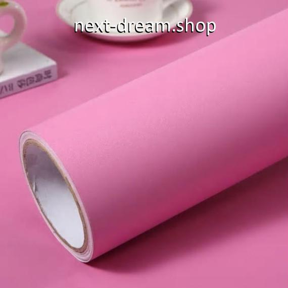 壁紙 60×500cm 無地 ピンク 桃色 DIY リフォーム インテリア 部屋/キャビネット/机にも 防水PVC h04186