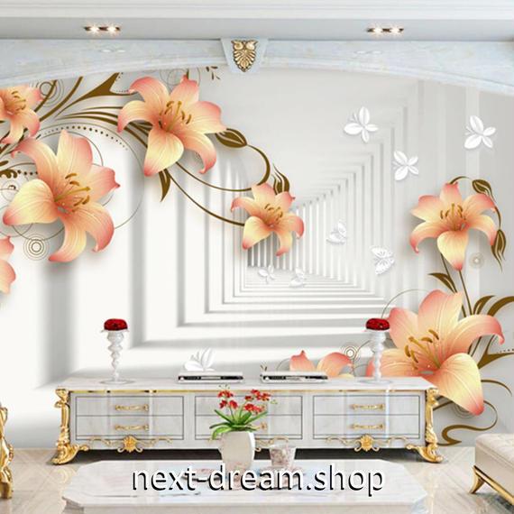 3D 壁紙 1ピース 1㎡ 立体空間 百合の花 ろうか DIY リフォーム インテリア 部屋 寝室 防湿 防音 h03258