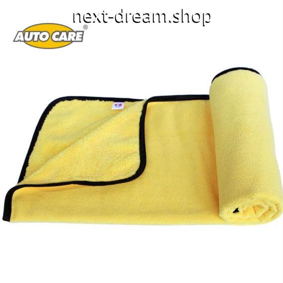 マイクロファイバー 乾燥タオル 特大サイズ 黄色 洗車 研磨メンテナンス ワックスがけ 掃除などに   新品送料込 m00421