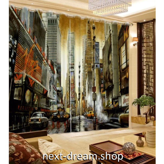 3D 遮光カーテン 203×213cm サイズ多数◎ 油絵風 外国 シティ風景 DIY おしゃれ 模様替 リビング 子供部屋 サロン 店舗用  m01885