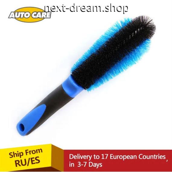 洗車ブラシ 青×黒 ホイール ハードブラシ 硬め 洗浄 クリーニング メンテナンス 掃除  新品送料込 m00478